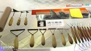 2011台北設計大展~Luxgen