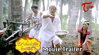 Dagudumuta Dandakor Movie Trailer | Rajendra Prasad