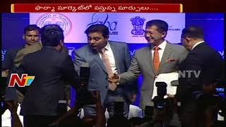 Minister KTR Launches Bio Asia Conference 2018 in Hyderabad || HICC