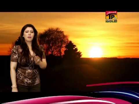 Hina Malik | We Sanu Bismillah | New Saraiki Songs | Thar Production video