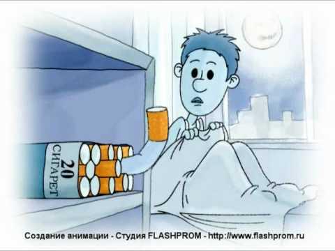 Антитабачная реклама Минздрава. Ролик 3