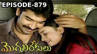 Episode 879 | 02-07-2019 | MogaliRekulu Telugu Daily Serial | Srikanth Entertainments | Loud Speaker