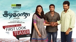 All in All Azhagu Raja - All in All Azhagu Raja Teaser Official
