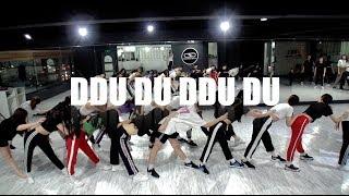 MIND DANCE (마인드댄스) 방송댄스 (K-pop Dance Cover) | 블랙핑크(Blackpink) - 뚜두뚜두(DDo-Do-DDo-Do)