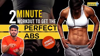 2-Minute Home Workout to Get Perfect ABS | Tamil Fitness Tips | Spotlight Genie