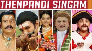 Whoopee Wednesday | Thenpandi Singam Recapitulate | Epi - 86 to 90 | Kalaignar TV