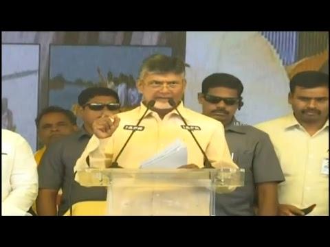 """Jalasiriki Harathi public Meeting by Hon""""ble Chief Minister Of AP at Sundipenta Kurnool dist"""