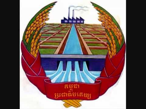 Khmer Rouge Anthem (Lyrics)