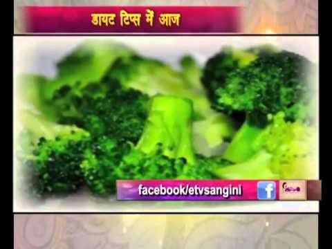 Know the benefits of eating broccoli