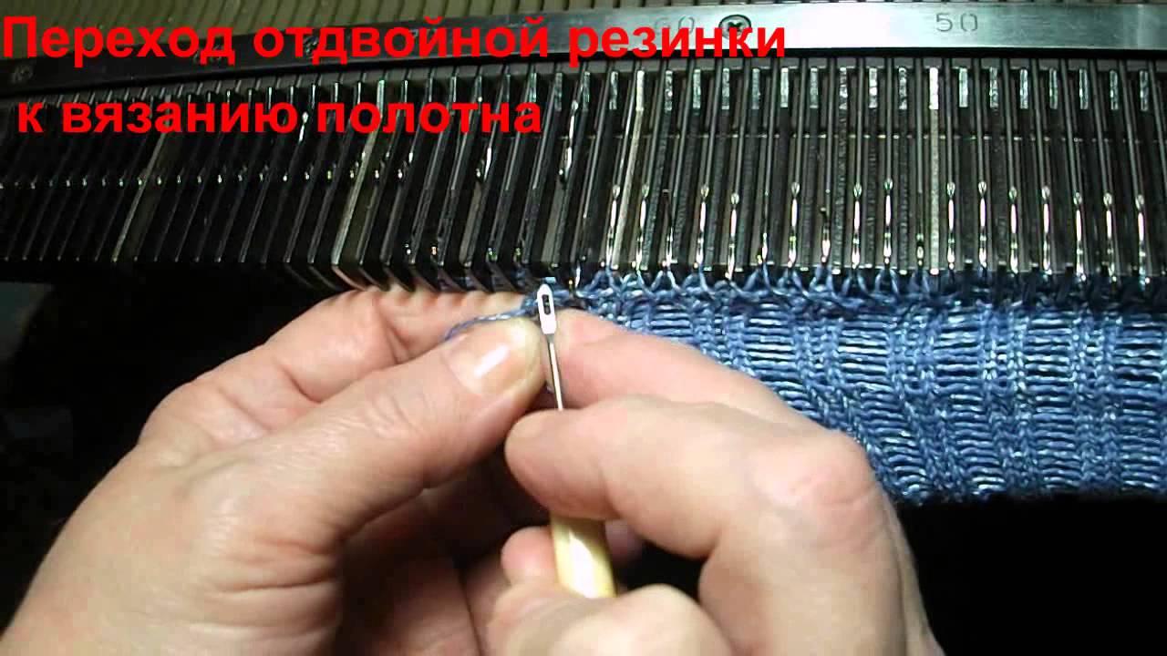 Вязание на машине простых резинок 21