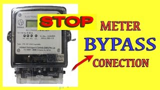 How to save electricity in meter bypass |||||