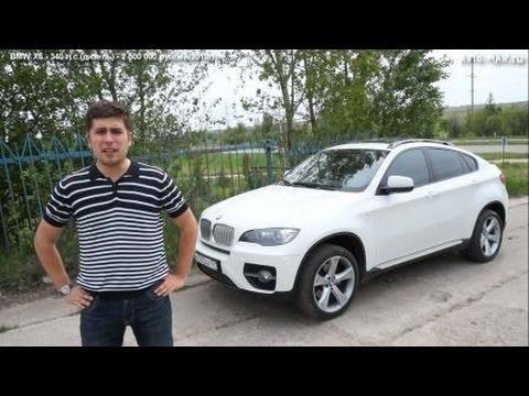 BMW X6 Тест-драйв. Anton Avtoman