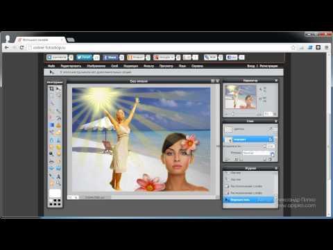 Как сделать режим работы в фотошопе