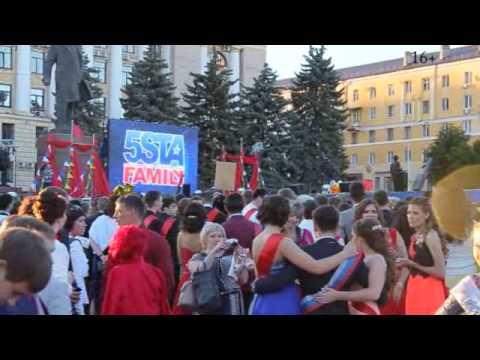 """Радиостанция """"Юмор ФМ"""" и группа """"5sta familly"""" на выпускном балу 2014"""