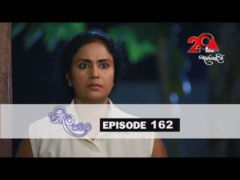 Neela Pabalu | Episode 162 | 24th December 2018 | Sirasa TV