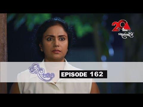 Neela Pabalu | Episode 162 | 24th December 2018 | Sirasa TV