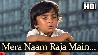 Mera Naam Raja HD Tumhari Kasam Songs Jeetendra Moushmi Chatterjee Preeti Sagar