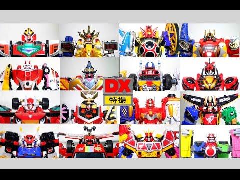 Super Sentai DX Mechas TimeRanger-Toqger (2000-2014) スーパー戦隊 DXメカ タイムレンジャー - トッキュウジャー タイムロボ - トッキュウオー