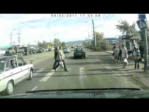 Столкновение пешеходов