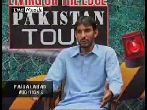 PUNJAB TOUR FAISALABAD AUDITIONS PART 2