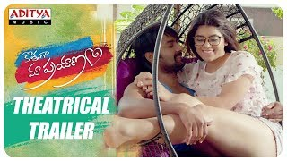 Kothaga Maa Prayanam Theatrical Trailer  Priyanth