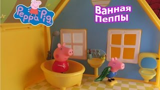 Домик Свинки Пеппы / Peppa Pig House Deluxe Playhouse Playset