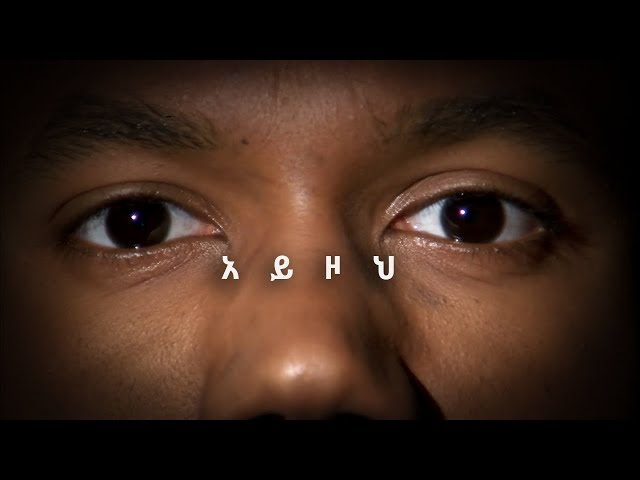 Ethiopia: Amharic Motivational Video