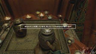 【PS4】ファークライ4(Far Cry 4) - 番外編① ・ENDING その1 ALTERNATE ENDING