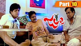 Jalsa Telugu Full Movie    Pawan Kalyan , Ileana D' Cruz     Part 10