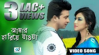 Download Ami Harie Joyar Sesh | Devdas (2016) | Full HD Movie Song | Shakib | Apu Bishwas | CD Vision 3Gp Mp4