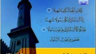 التلاوات المختارة | محمد البراك ( سورة المزمل )