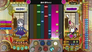 [Pop'n music S-RAN]  進め!爺ちゃん! EX
