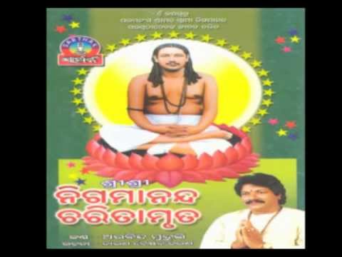 Nigamanand Charitamruta - (part-1) | Arabinda Muduli | Hq Audio video