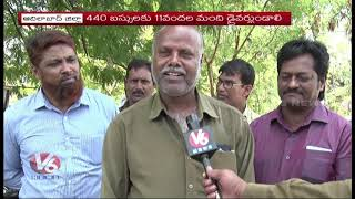 Special Story On Adilabad Dist RTC Buses Accidents | Adilabad