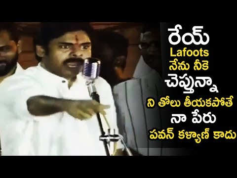 రేయ్ నీకె చెప్తున్నా | Pawan Kalyan Strong Warning to Vanthada Illegal Mining People | LA Tv