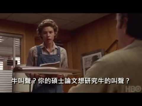 【9th紫荊影展】星星的孩子 預告片