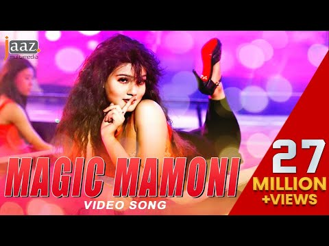 Magic Mamoni | Mahiya Mahi | Om | Savvy‬ |  Agnee 2 Bengali Film 2015
