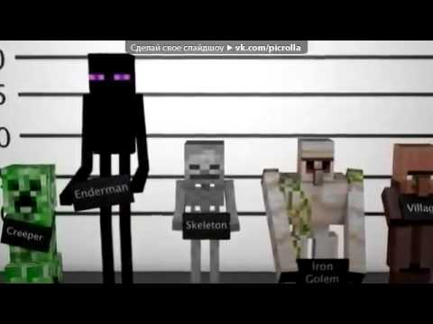 Mc Приколы про Minecraft #6 Юмор под музыку