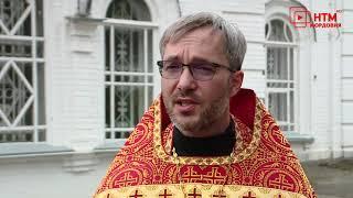 В Иоанно-Богословский собор  прибыли важные святыни русской православной церкви