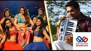 Troll Against Sathya Item song & Gopi Sunder | Malayalam Breaking News