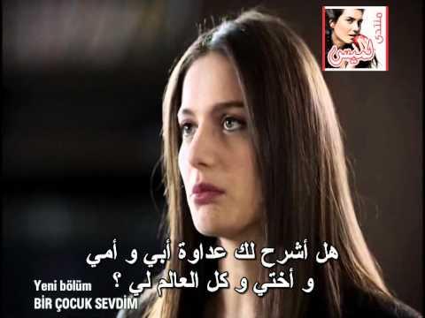 Images Of Mosalsal Ba2i3at Al Ward Episode 1 4 5 Wallpaper Picture