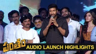 Pantham Audio Launch Highlights || Gopichand | Mehreen || Silverscreen