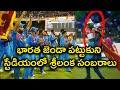 Nidahas Trophy Final: Sri Lanka Fans Celebrates India's Win Against Bangladesh   Oneindia Telugu thumbnail