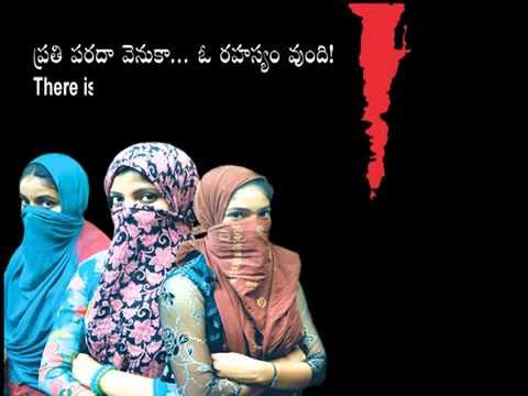 Oka Romantic Crime Katha   Telugu Cinema Trailers   Sp Bala Subramanyam   Lakshmi video