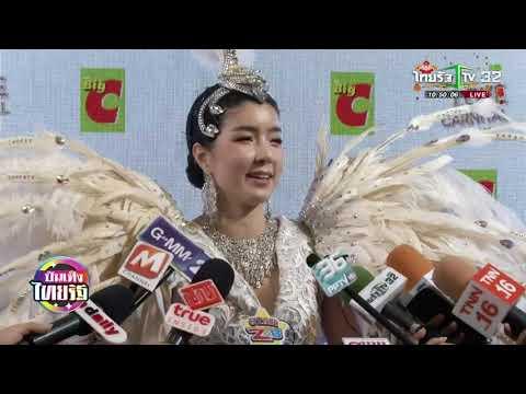 จียอน โชว์หวานเรียก ฮั่น ที่รัก | 03-02-62 | บันเทิงไทยรัฐ