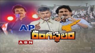 Pawan Kalyan Comments On TDP Govt At Janasena Formation Day Meet | Part 2 | ABN Debate