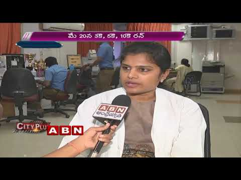 Pawan Kalyan: Run To Save A Child's Life And Eye | LV Prasad Eye Institute WHITATHON | ABN