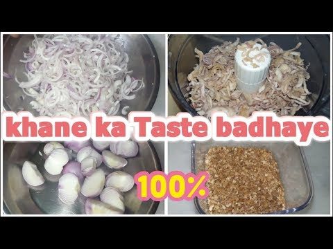 Kitchen,Cooking Tip | Increase the Taste of food 100% | Homemade onion powder, pyaz ka powder