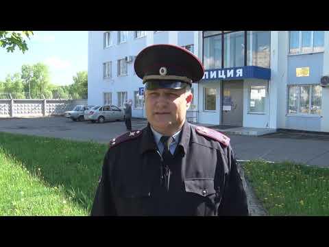 Десна-ТВ: День за днем от 15.05.2019