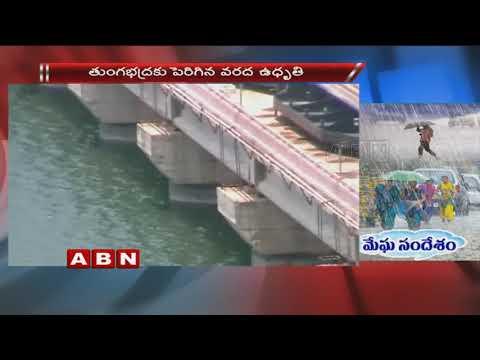 Rain likely to hit Telangana, Andhra Pradesh